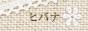88x31_banner