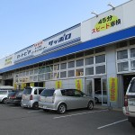 キッズスペースが超充実っ!札幌カートピアジャンボ