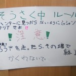 アイデアいっぱい☆小学校祭りへ♪