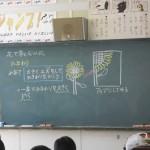 全校一斉オープン参観日☆