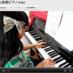 すーさんと一緒に♪『あたりまえ体操』ピアノ動画(笑)