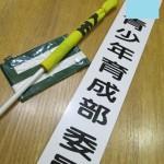 120.1週間のお弁当☆来た~っ!町内会のお仕事っ!