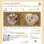 新ブログオープンっ♪2014年の新たな挑戦☆