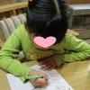 小学1年生算数【さくらんぼ計算】やり方&教え方♪